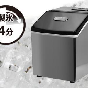 高速製氷ができる家庭用製氷機