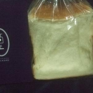 生食パン「髙匠」
