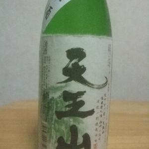 日本酒「天王山」