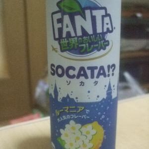 ドリンク「FANTA SOCATA」&「信州サイダーぶどうとりんご」