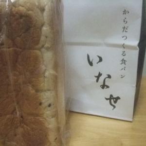 食パン「いなや」