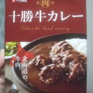 レトルトカレー「十勝牛カレー」