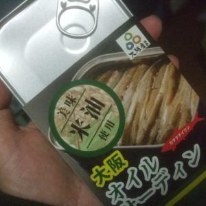 缶詰「大阪オイルサーディン」