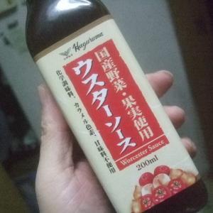 ソース「Haguruma ウスターソース」