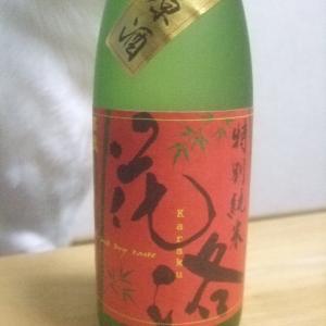 日本酒「花洛」
