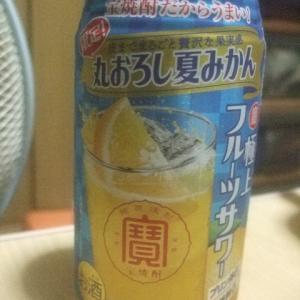 柑橘系チューハイ「丸おろし夏みかん」&「氷結みかん」&「沖縄シークァーサー」
