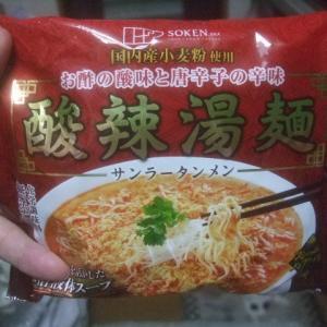 らーめん「酸辣湯麺」