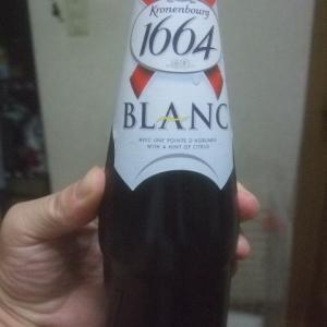 ビール「BLANC」&日本酒「米鶴 かすみ酒」