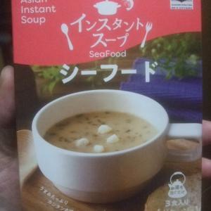 スープ「シーフード」&「トムヤム」&「グリーンカレー」