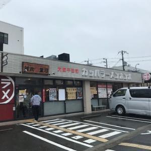 ラーメン「カッパラーメンホンポ」枚方店