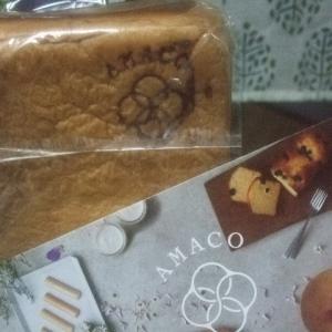 食パン「AMACO」