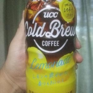 コーヒー「Cold Brew」&紅茶「午後の紅茶」