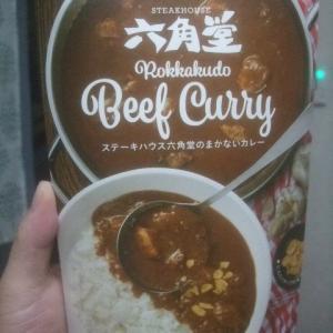 レトルトカレー「六角堂 Beef Curry」