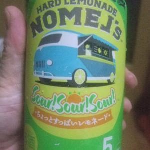 新チューハイ3種「NOMEJ'S」
