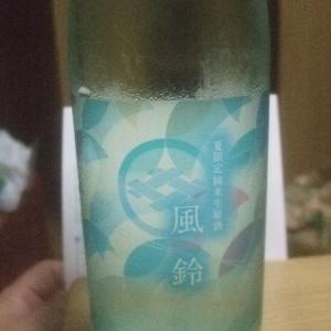 日本酒「今代司 風鈴」