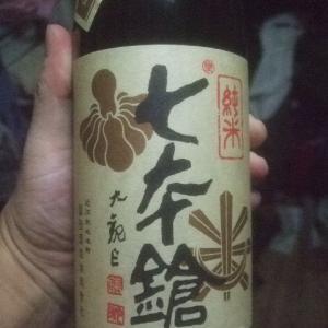 日本酒「七本鎗」