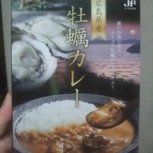 レトルトカレー「広島県産牡蠣カレー」