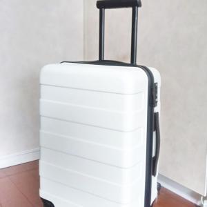 旅行の準備おすすめスーツケースのタイプ