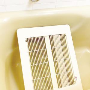 浴室乾燥機のお掃除