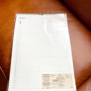 来年もコレ!無印良品カレンダー
