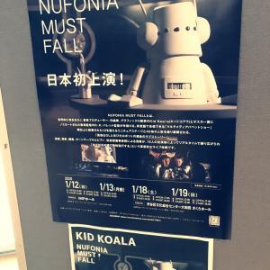 【鑑賞レポ】NUFONIA MUST FALL