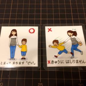 絵カード追加