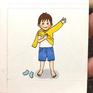 絵カード「きがえる」