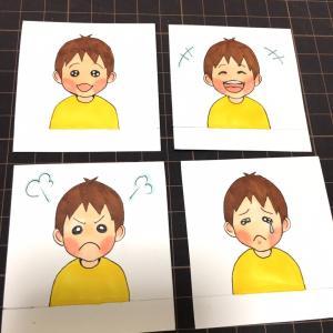 感情の絵カード作成中