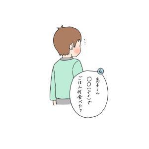 えっとぉ〜