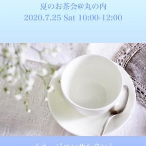 ☆【7/25 お茶会】気の流れの良い場所でお茶会します✨