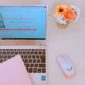 【9月末まで】自宅でできる事務の仕事『オンライン秘書養成講座@オンライン』