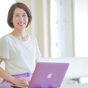 オンライン秘書チームメンバー& 在宅事務コミュニティメンバー募集!