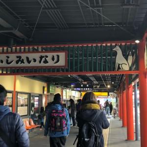 一人京都 3   伏見稲荷