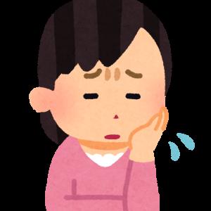 [コピー]「幼児の子供、英語として文字が見えていない」