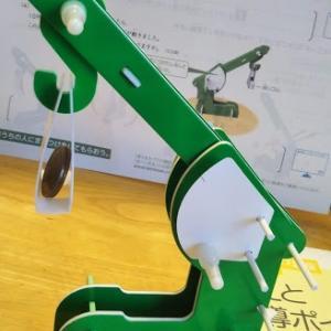 進研ゼミ【考える力・プラス講座】3年生8月号はバネ鉄砲でバネの力実験 ~初回は子ども向け勉強の仕方ガイドブック付き
