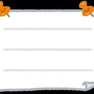 小学校の掲示物アイデア~掛け算階段・新しい病気の説明・意見サイン…