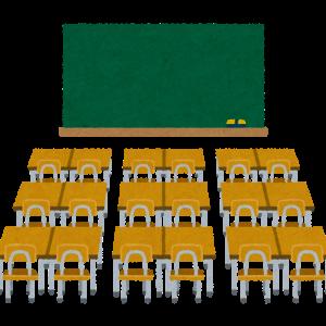 かぜの症状があれば学校を休んでも欠席日数に含まれなくなった!~新型コロナウィルスの影響