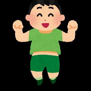 無料の東進オンライン学校(四谷大塚オンライン小学校・東進オンライン中学校)は飛び級制度・未来発見講座も!