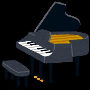 オンラインコンクール【全日本ピアノeコンクール】~コロナでピアノコンクールが中止になった方や大人の腕試しに
