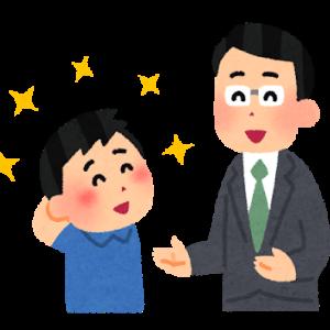 オンライン教材【すらら】大分県教育委員会も導入!~おすすめ家庭学習教材