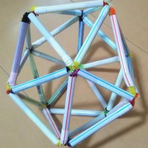 『ストローとモールでつくる幾何学オブジェ』で遊ぼう!