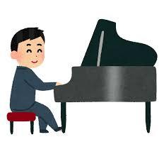 習い事のピアノ、オンラインレッスン専門の海外の先生に教えてもらうことに