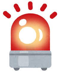 漢検【申込期間中に受付終了】した地域が多数!締め切り前に満席~検定類も申込開始日に申し込みを