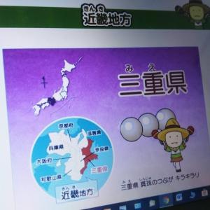 【47都道府県お役立ちWEB】のだじゃれソングで日本地図を覚えるのが楽しくなる!~チャレンジウェブ