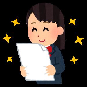 低学年は【飛び級受験】の方がお得かも!四谷大塚の全国統一小学生テスト~「テストは自分の実力を知るためのもの」