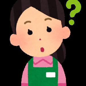 【英検】同じ回に同じ級を準会場と本会場とで2重申し込み!失格?受験可能?