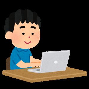 全国統一小学生テスト対策授業(Web授業とプリント)~小4用