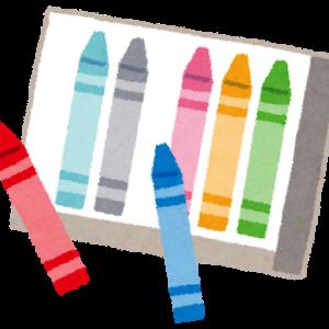 学校で実施される【色覚検査】って希望した方がいい?しない方がいい?