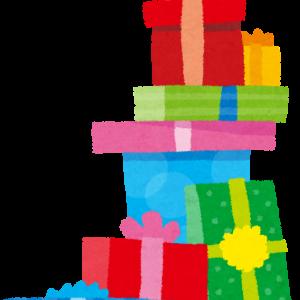 「おもちゃ屋が選んだクリスマスおもちゃ2020」リストとそのほか検討したプレゼント