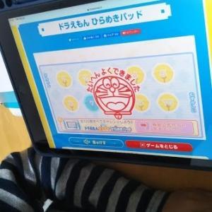 幼児から小学生が無料でプログラミング遊びができるサイト~ドラえもんのものなど6つ